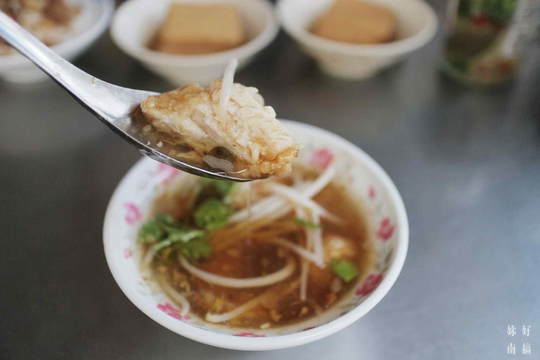 開元紅燒土魠魚羹03