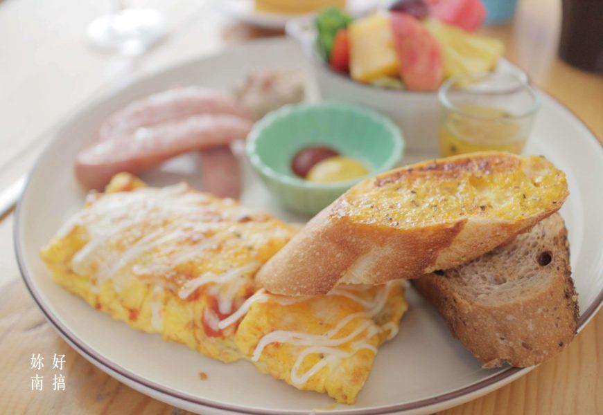 小巷裡的拾壹號|南搞妹妹與她的私藏早午餐