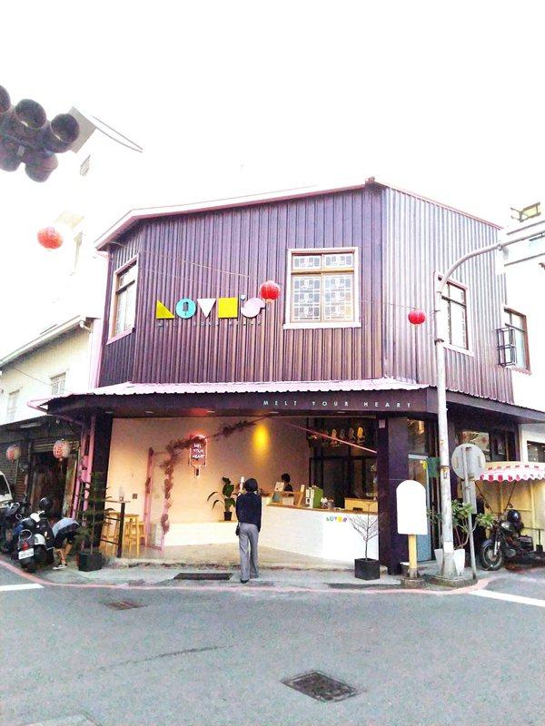Lovi's巷弄手工雪糕舖