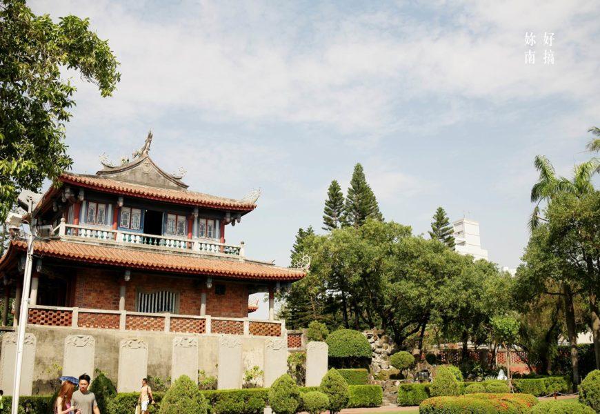 台南古蹟景點 探索台南 , 緣起青春, 那些課本上的台南古蹟全覽