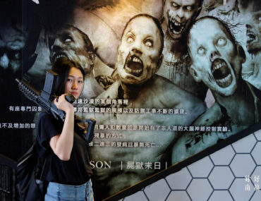 台南VR體驗