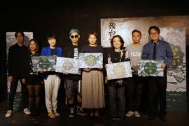 2017台南城市音樂節