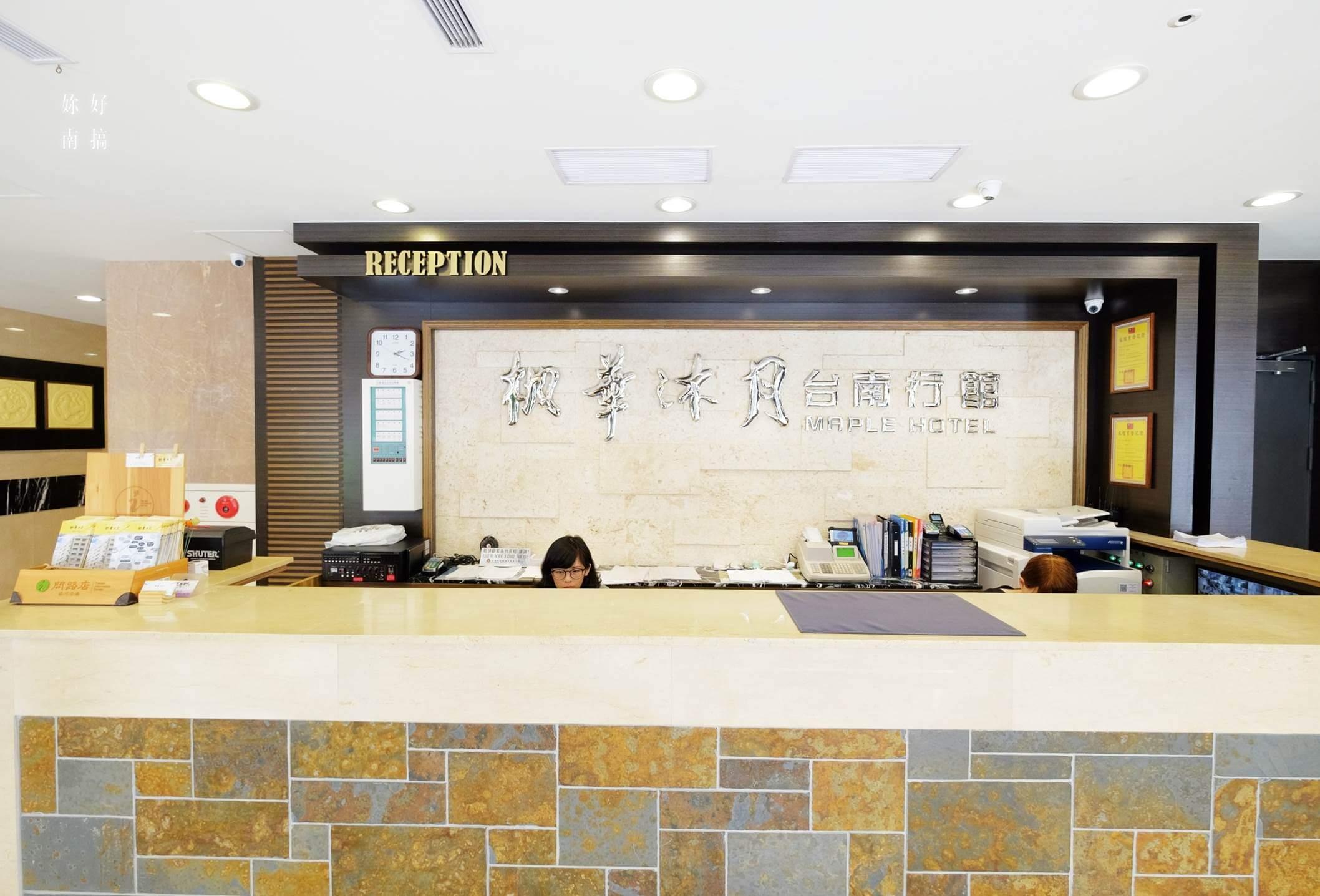 楓華沐月台南行館-05