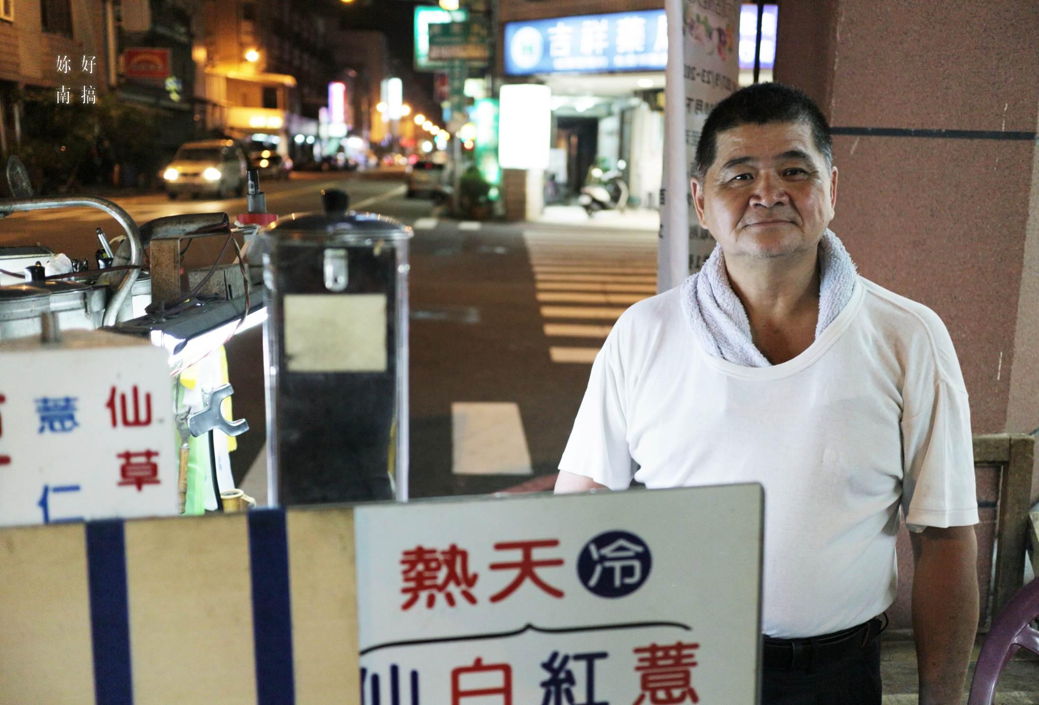 文華市場美食-11