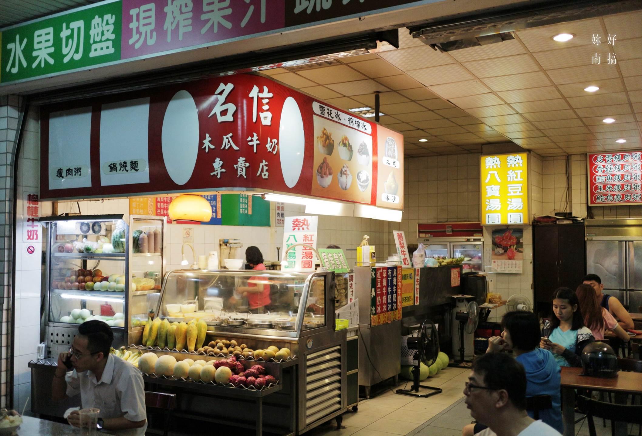 文華市場美食-15