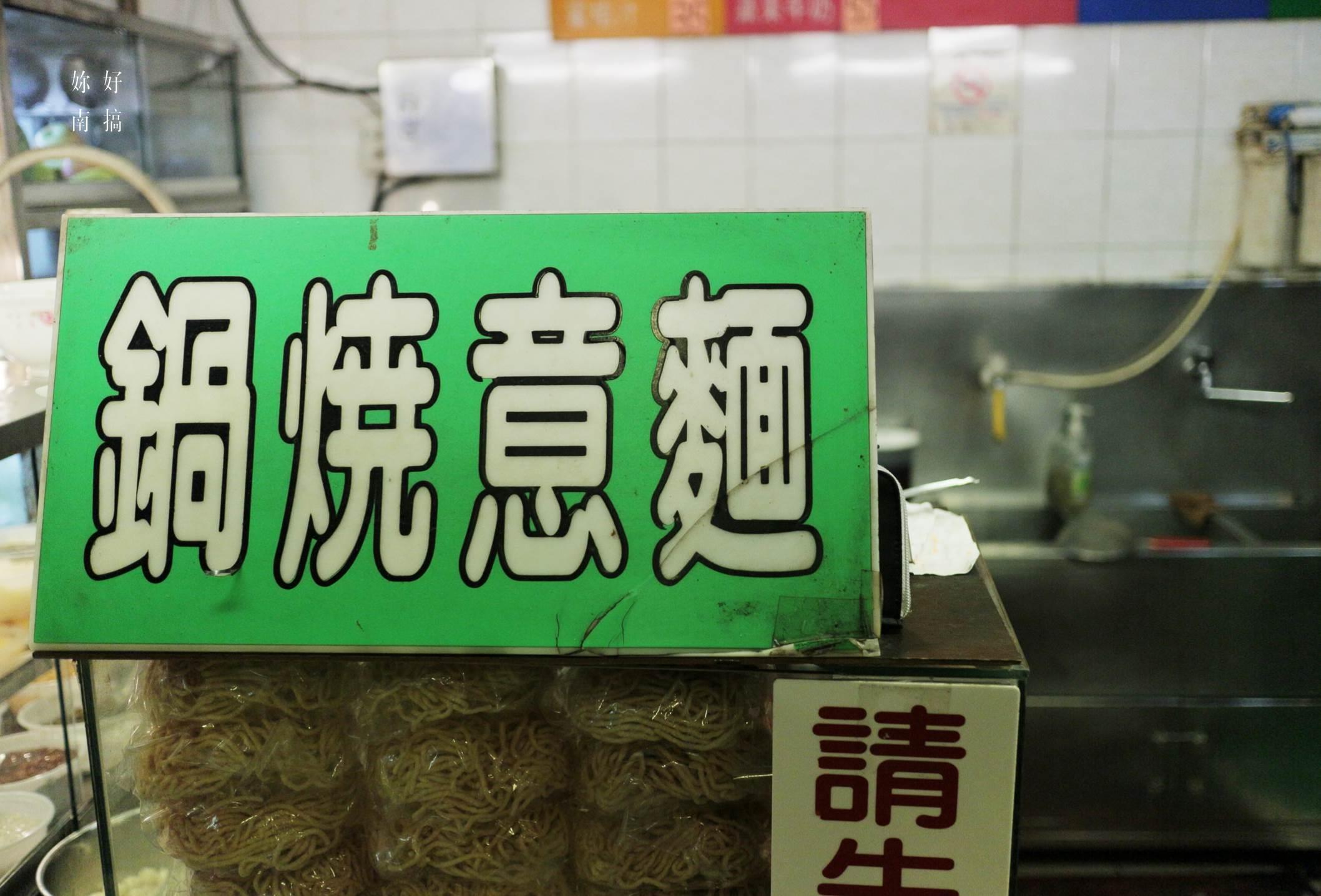 文華市場美食-18