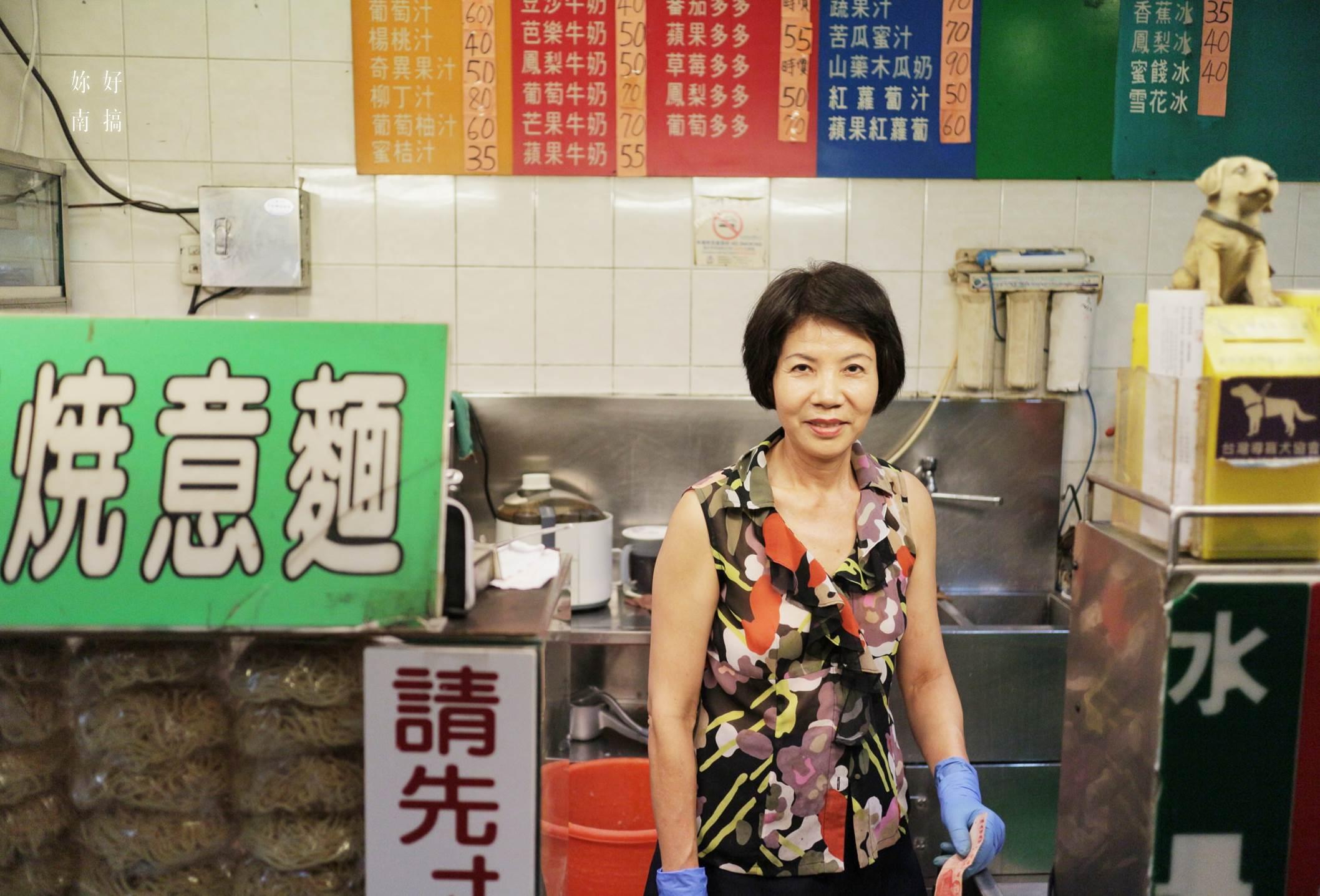 文華市場美食-20