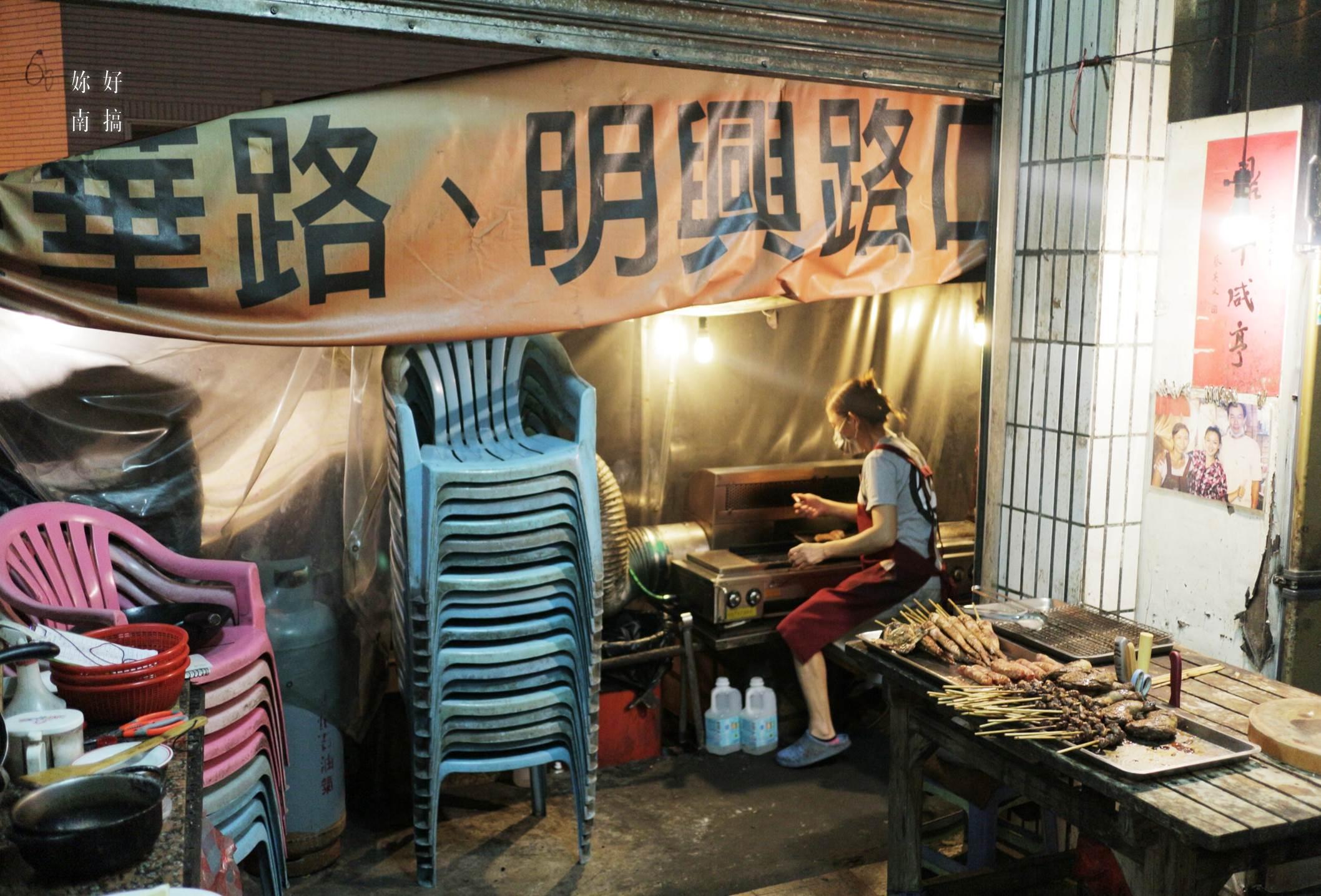 文華市場美食-23