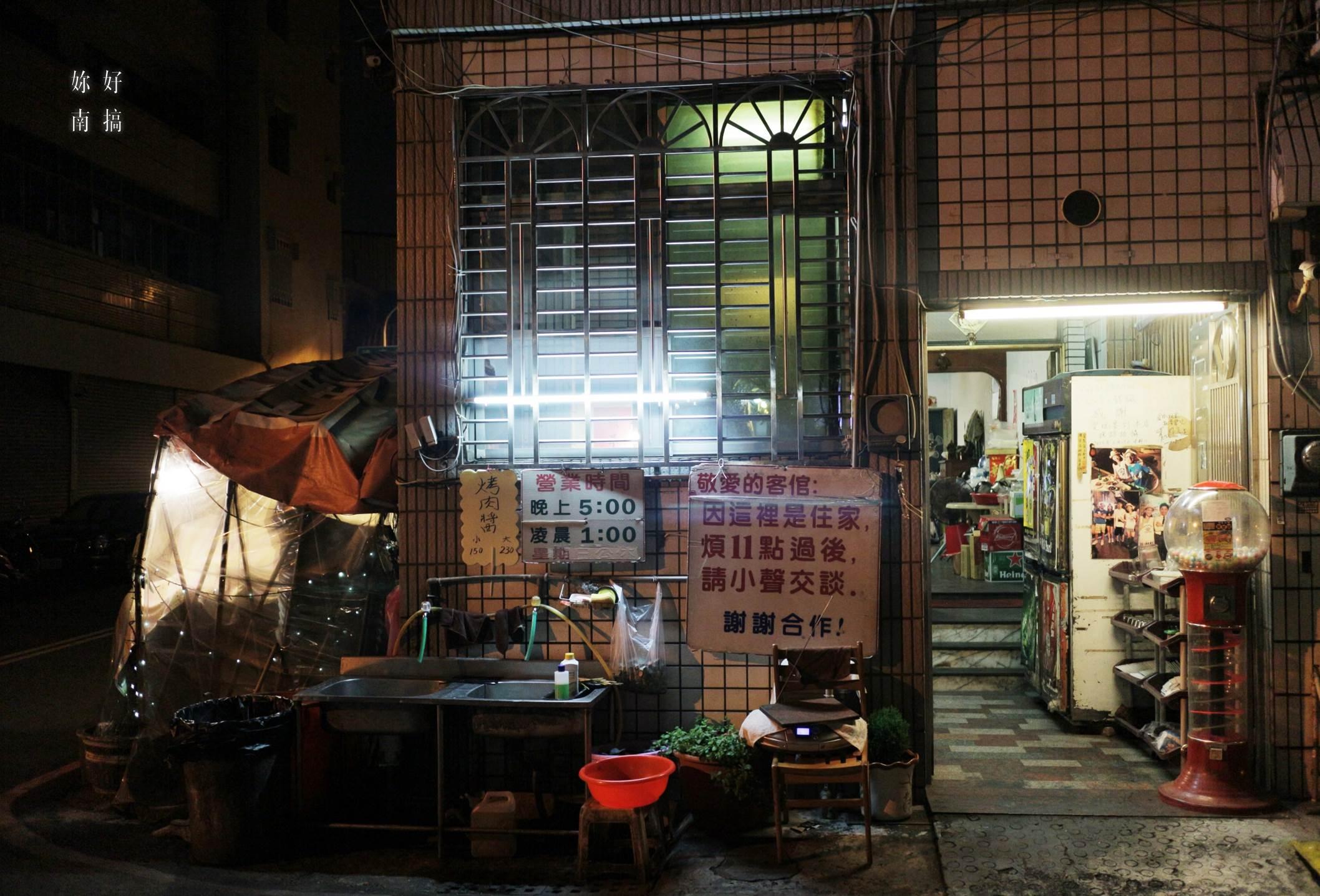 文華市場美食-21