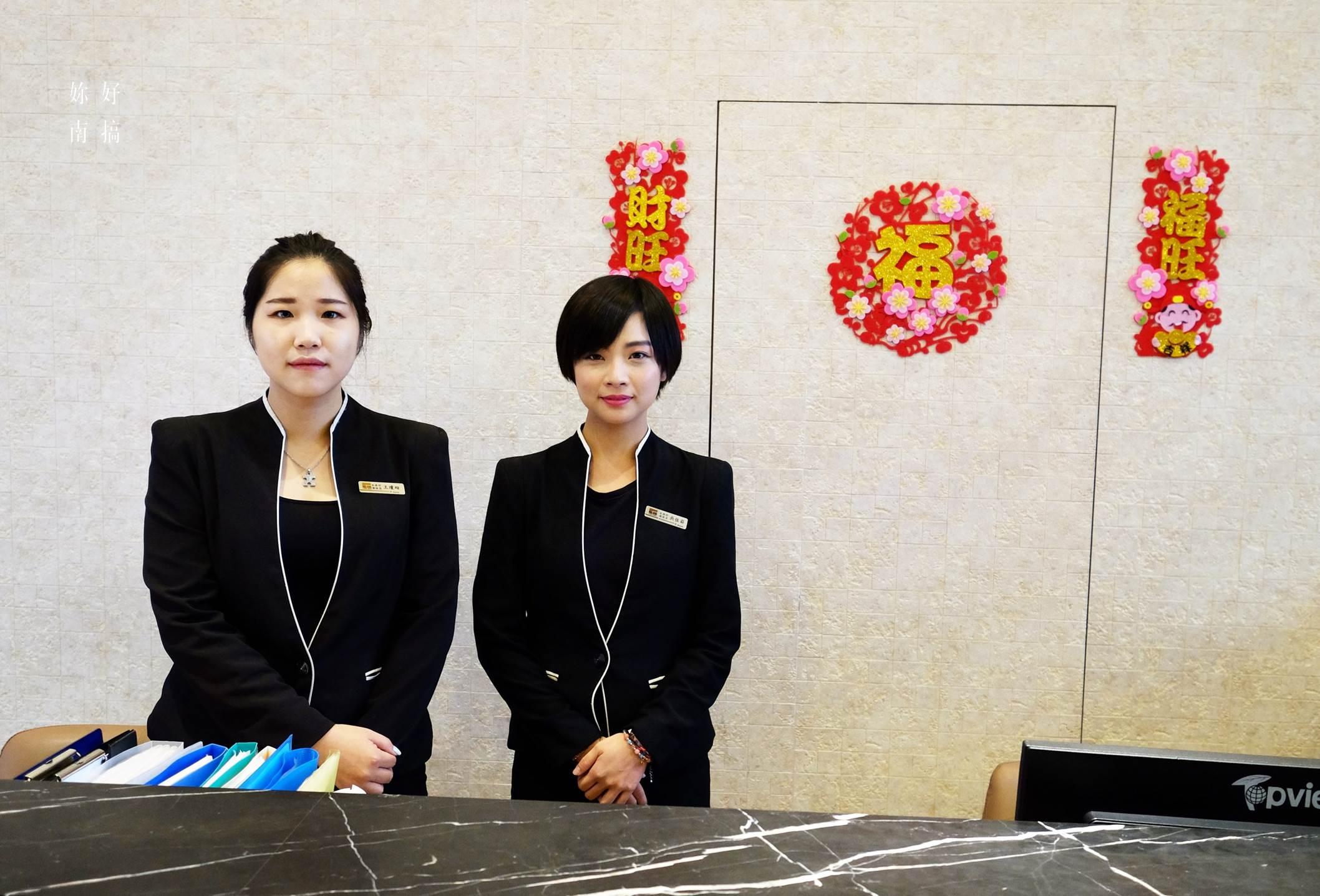 F Hotel 台南館