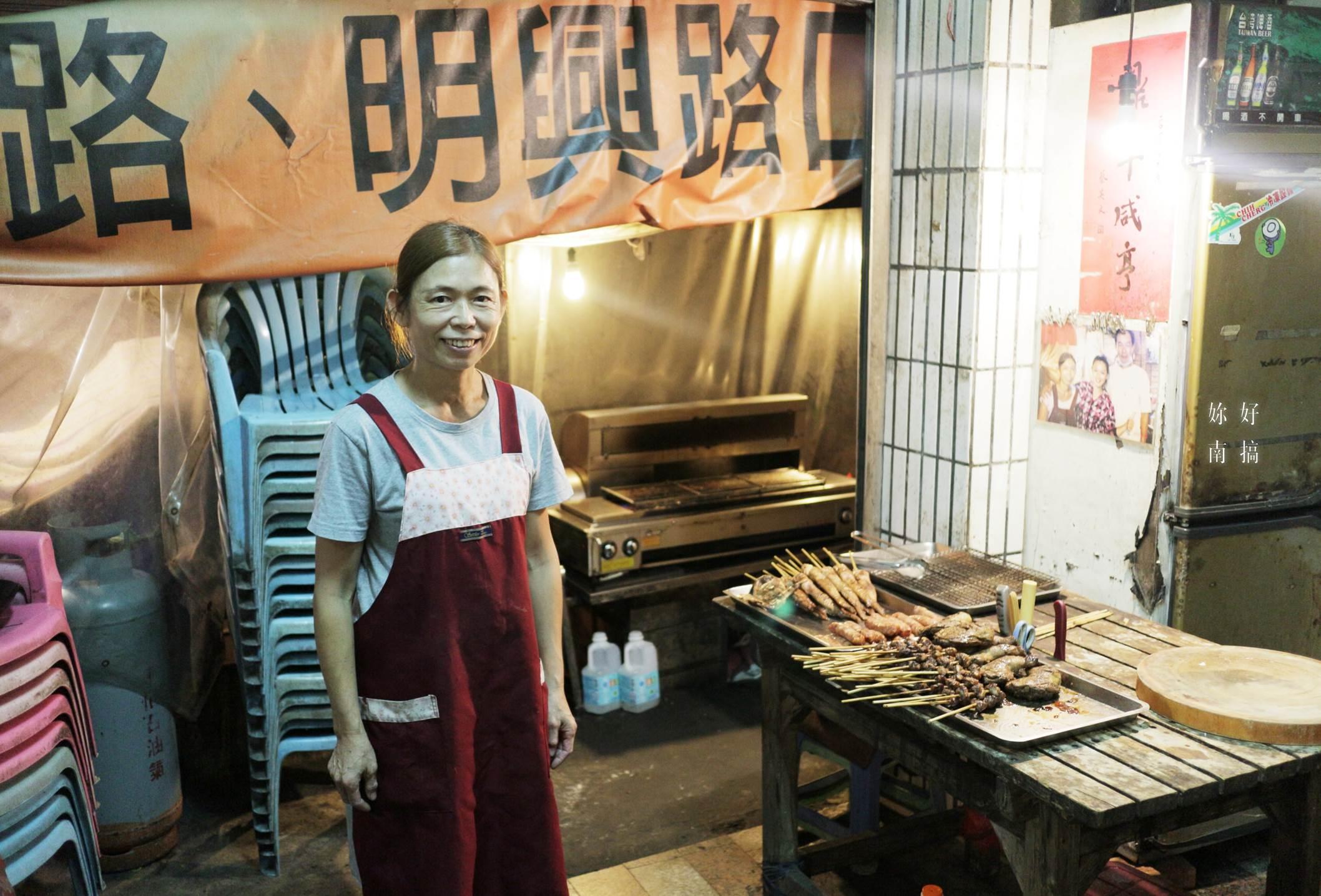 文華市場美食-24