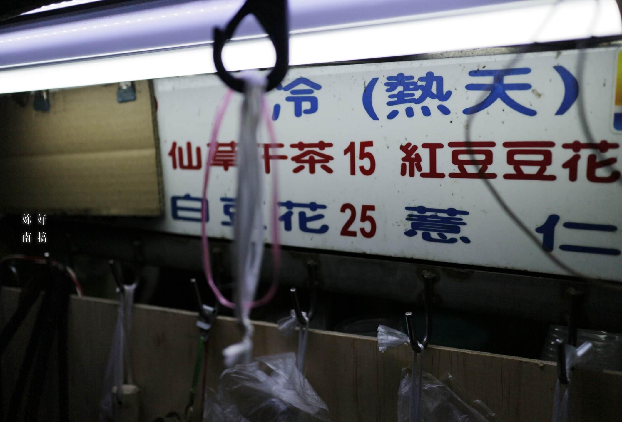 文華市場美食-09