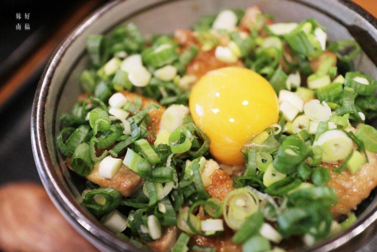 豐藏鰻雞料理 00