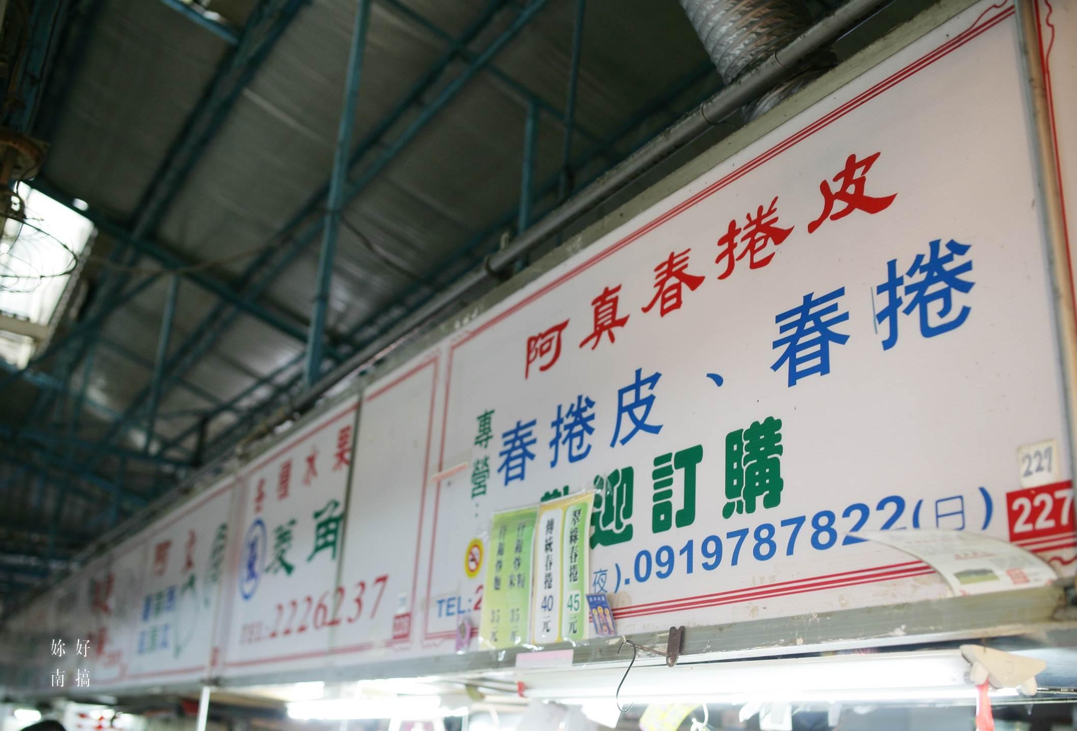 台南東菜市-10
