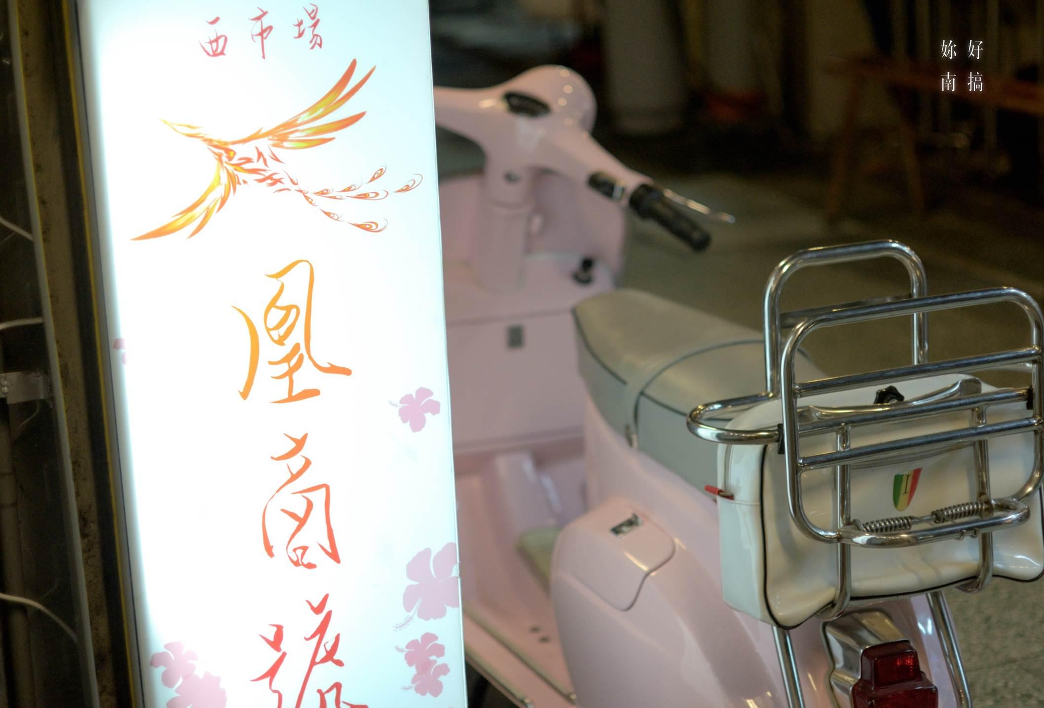 台南西市場-09