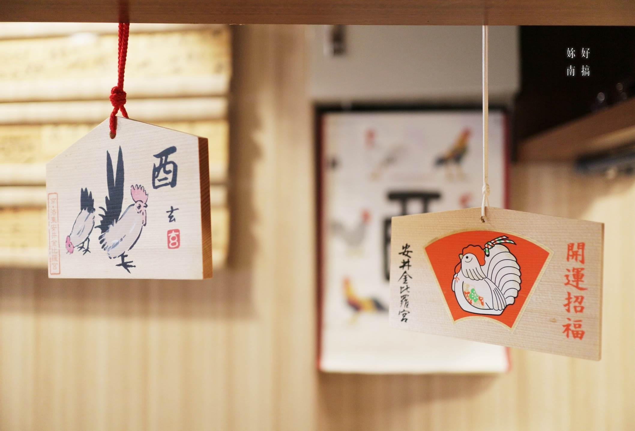 豐藏鰻雞料理 02