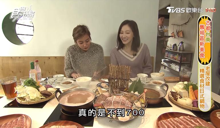 毛房 蔥柚鍋 冷藏肉專門
