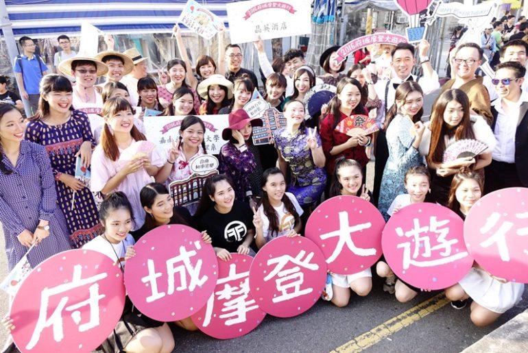 圖片來源:2017林百貨86歲生日慶府城摩登大遊行