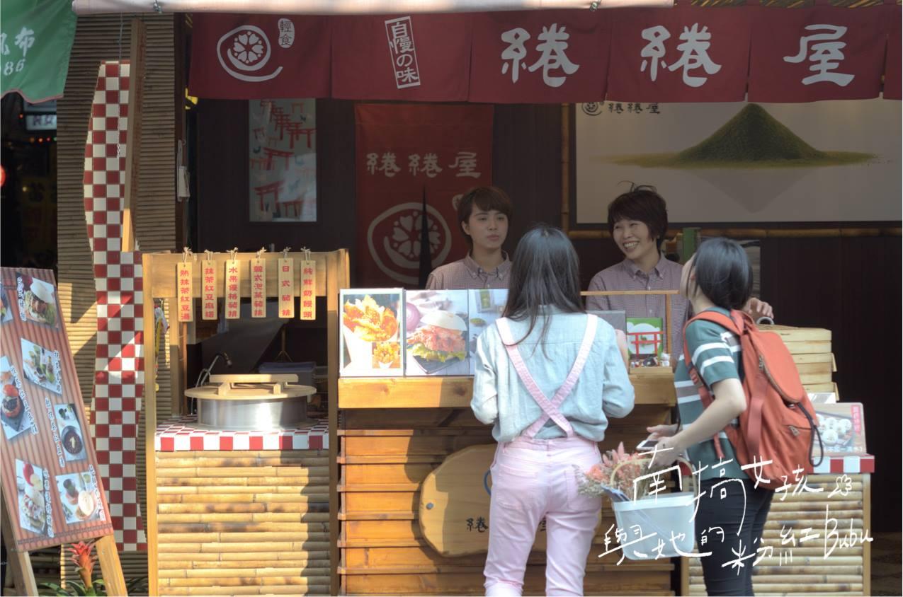台南西市場-03