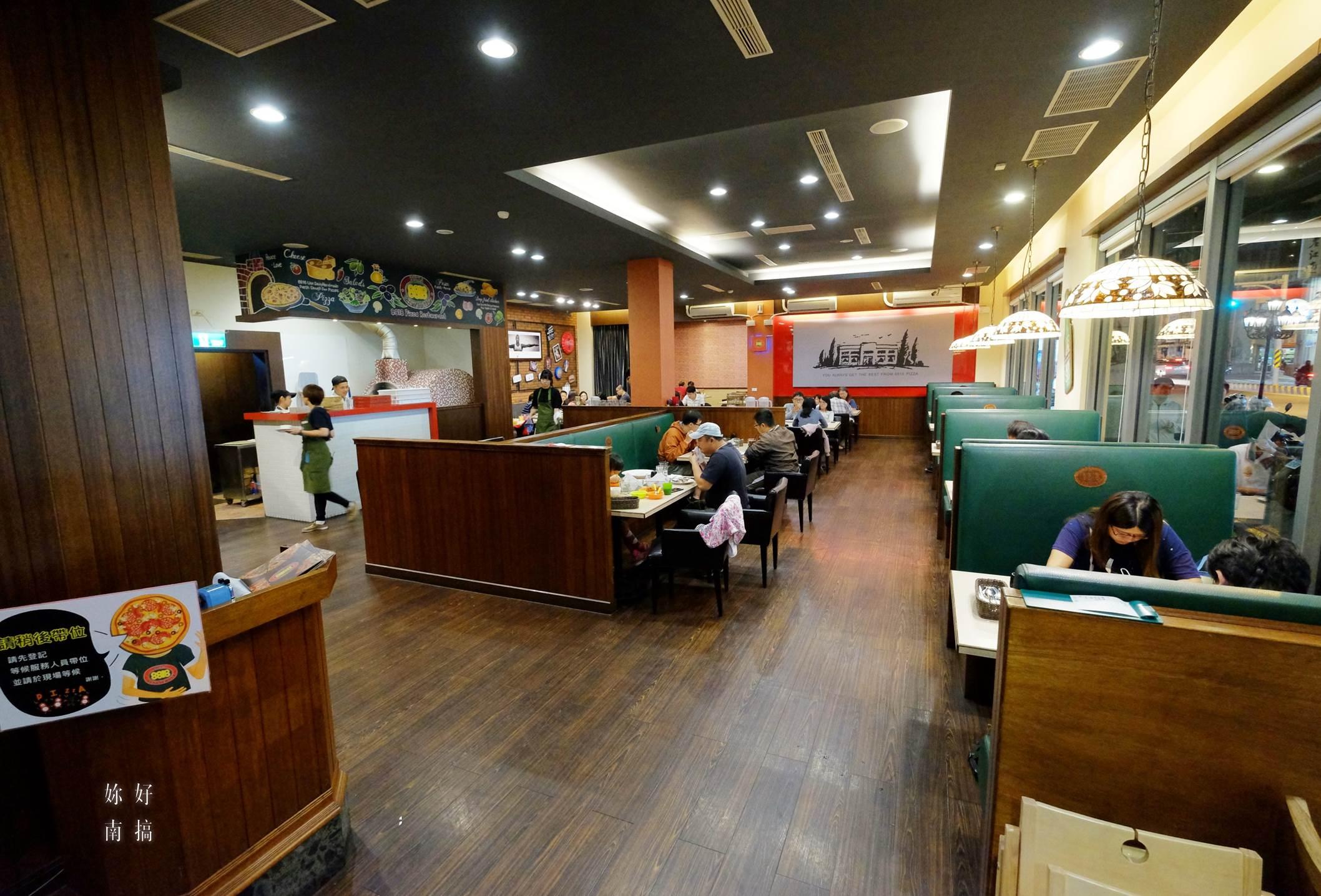 台南美式餐廳-04-妳好南搞