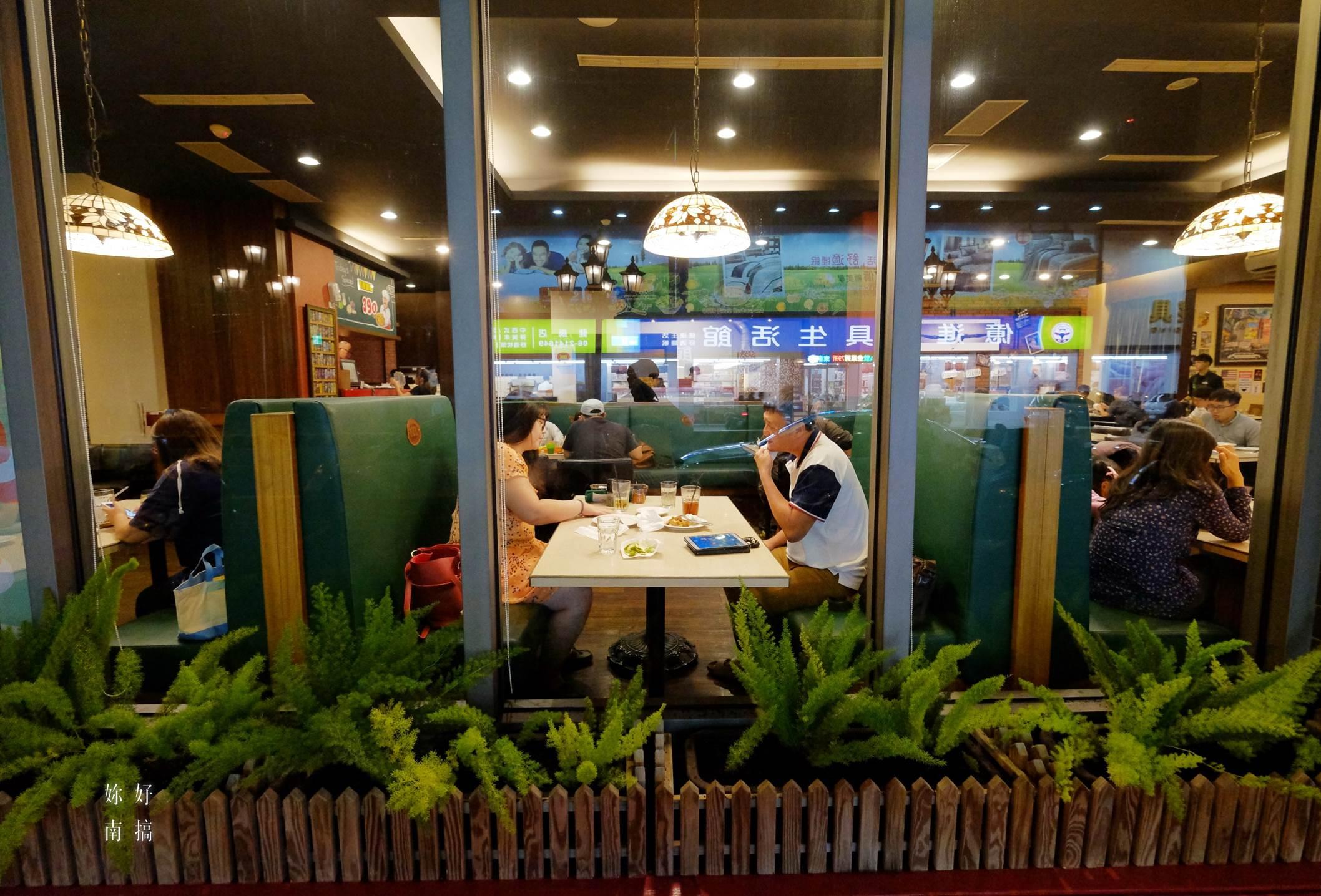 台南美式餐廳-02-妳好南搞