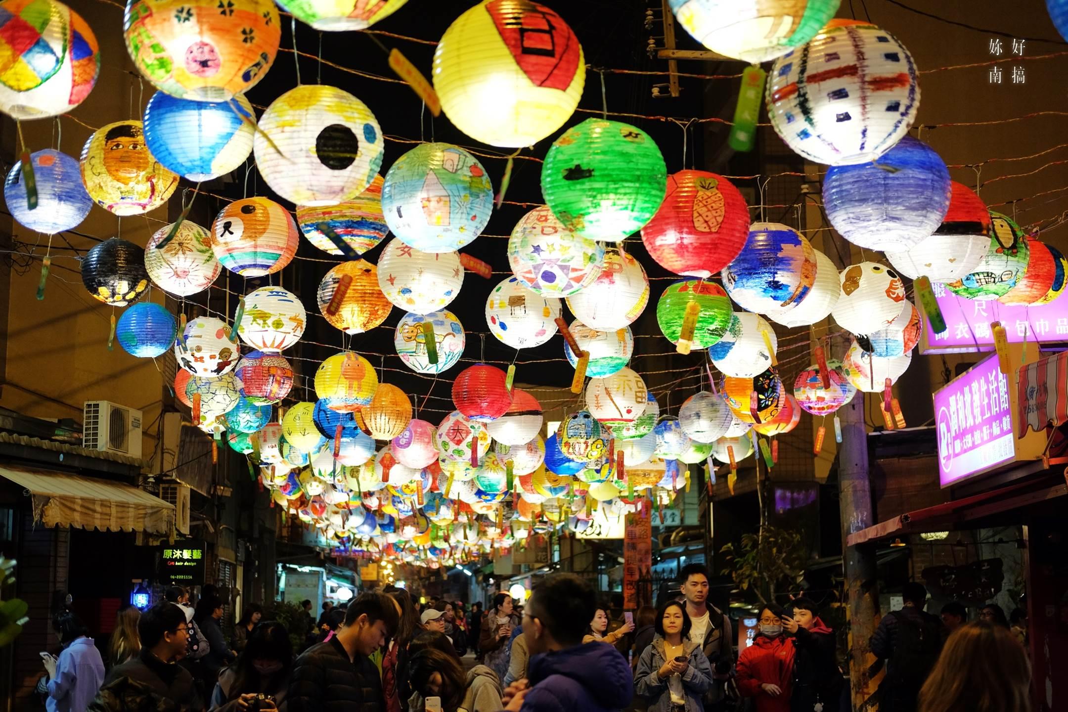 台南夜景-27-妳好南搞