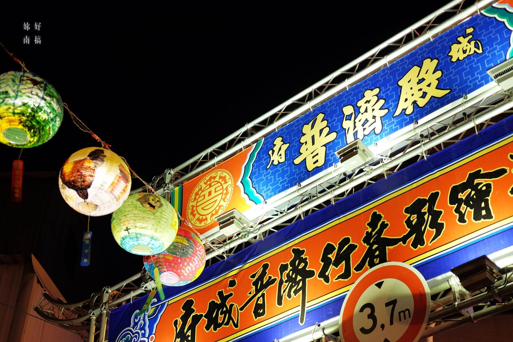 台南夜景-29-妳好南搞