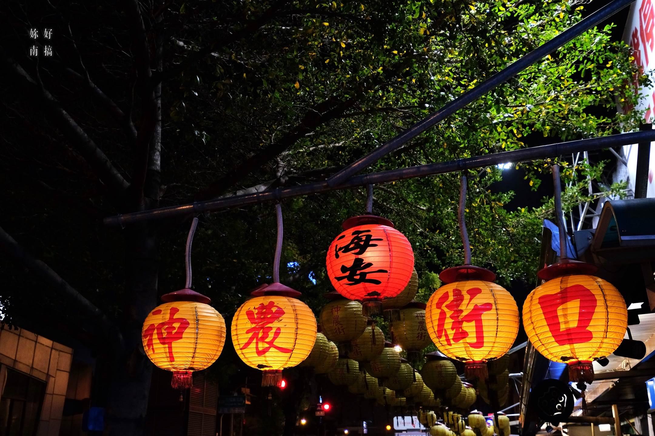 台南夜景-06-妳好南搞