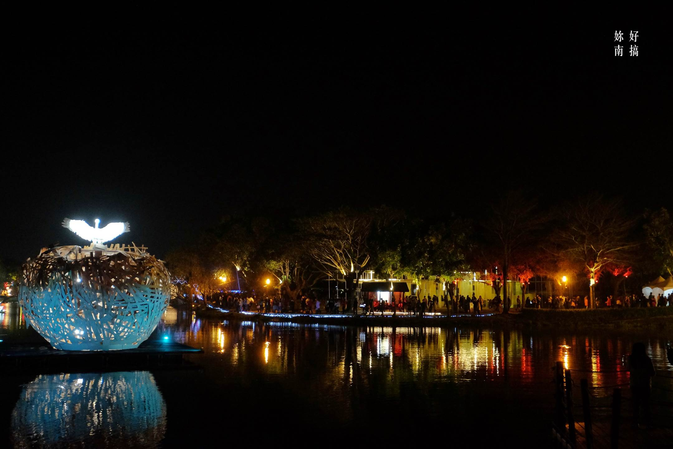 台南夜景-26-妳好南搞