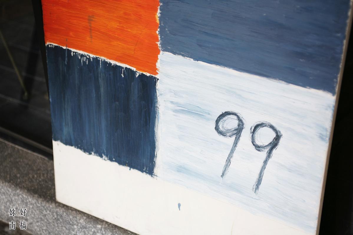 中山路99號故事-妳好南搞-05