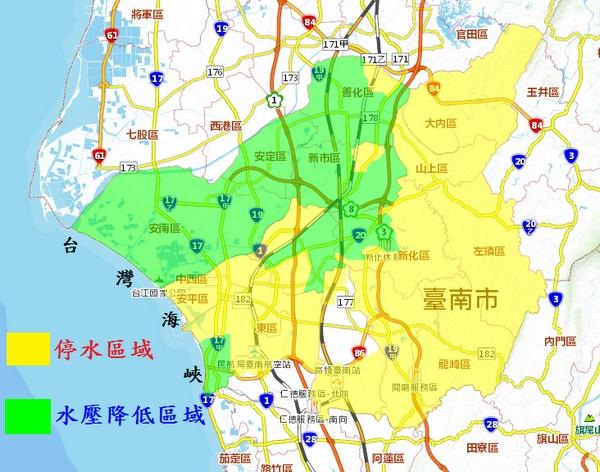 注意!台南市26日起將停水47小時,共影響35萬戶