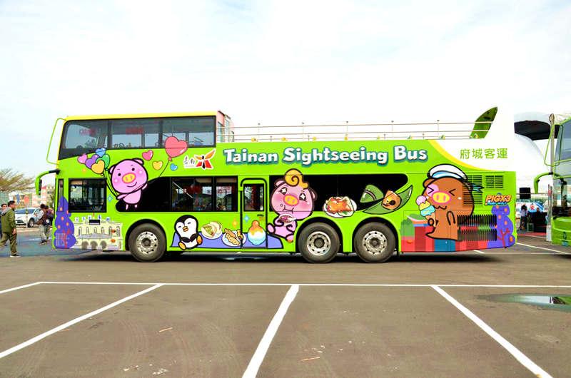台南雙層巴士試營運01 | 妳好南搞