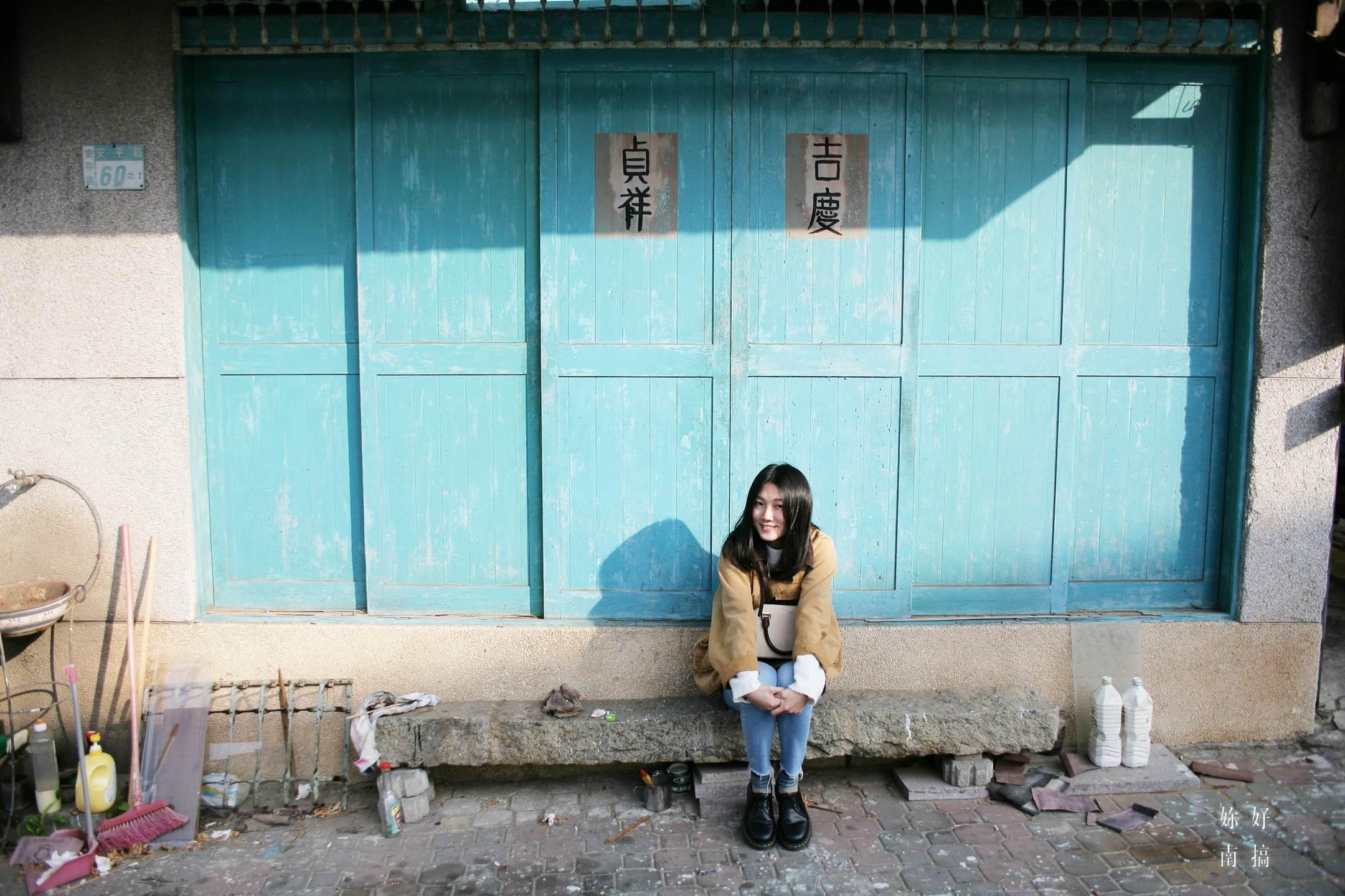 好散步台南景點-17-妳好南搞