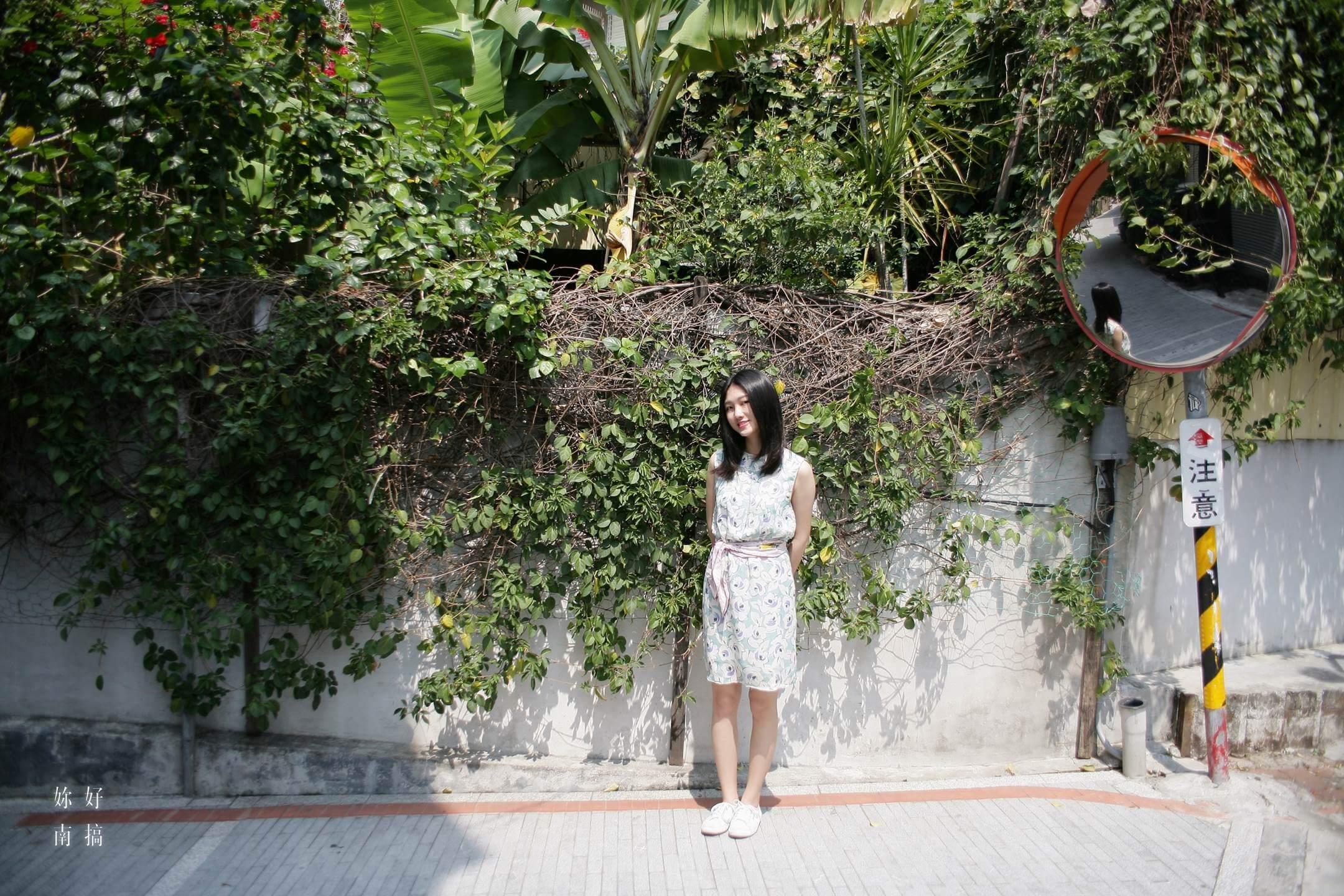 好散步台南景點-06-妳好南搞