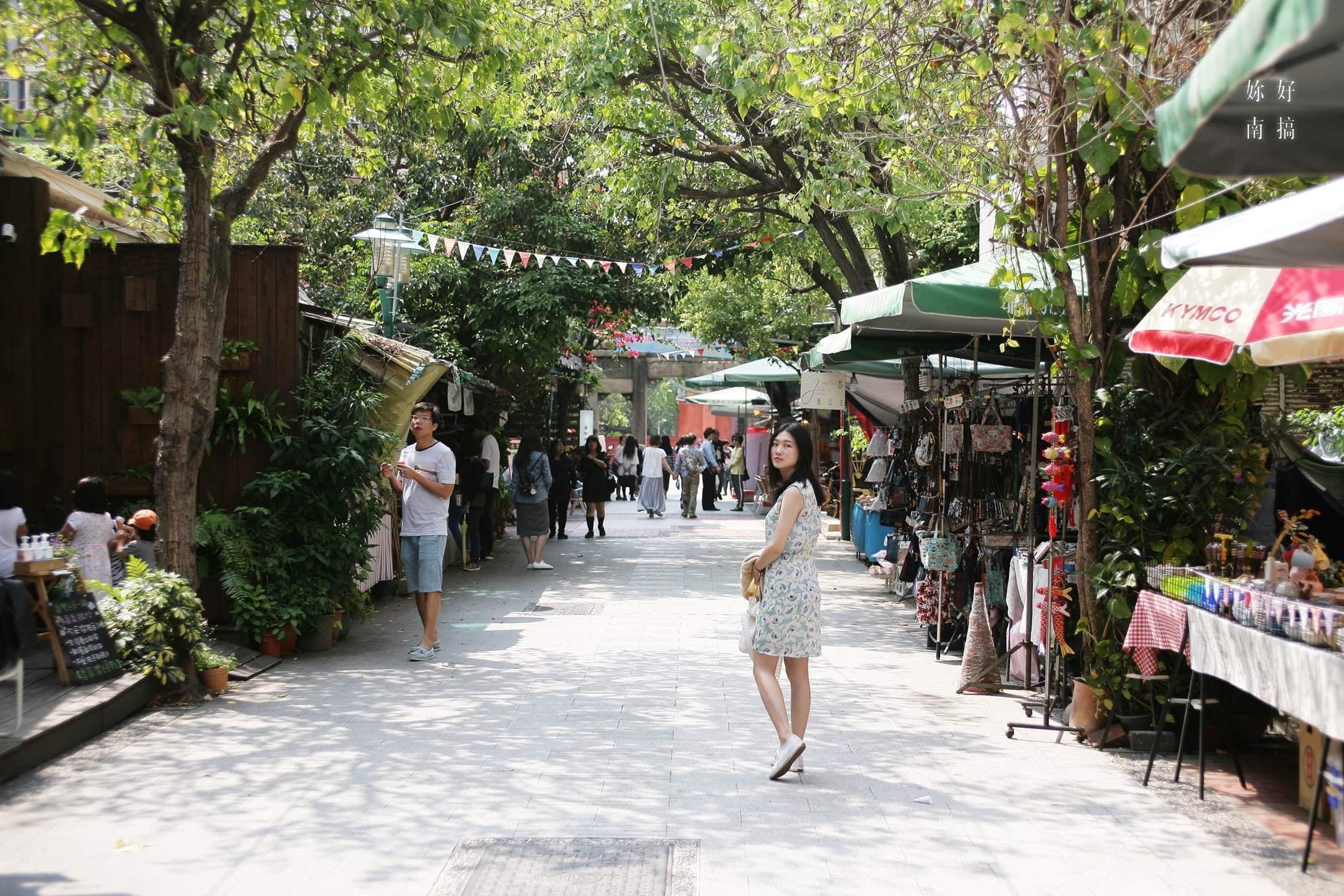 好散步台南景點-26-妳好南搞