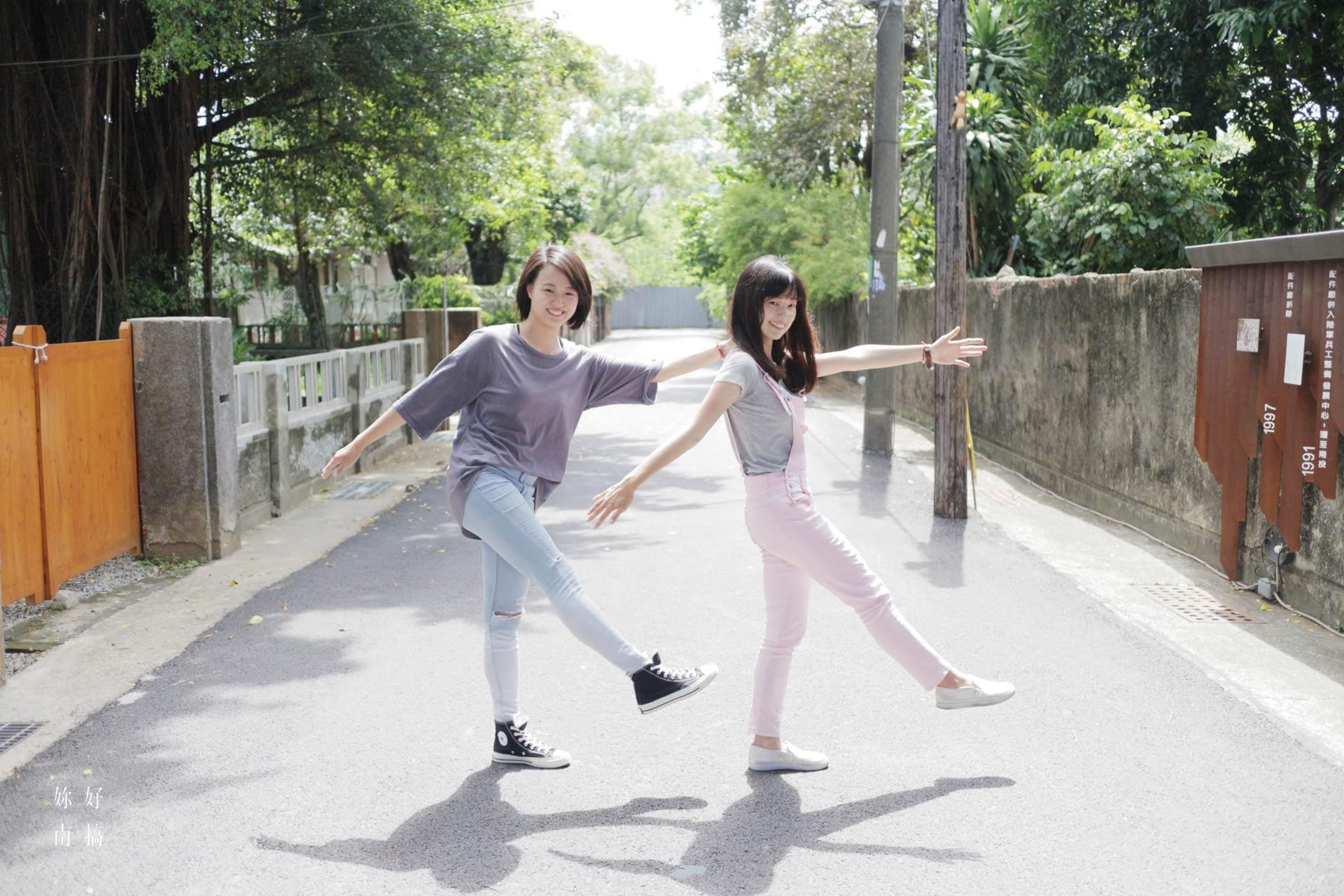 好散步台南景點-23-妳好南搞