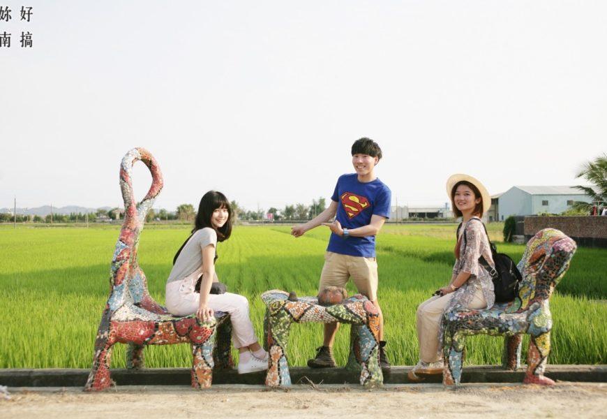 後壁景點 | 農村小旅行一日遊,帶妳造訪台南最優雅的農村 | 妳好南搞