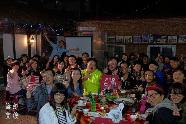 2018台南美食節活動春季 - 37-妳好南搞