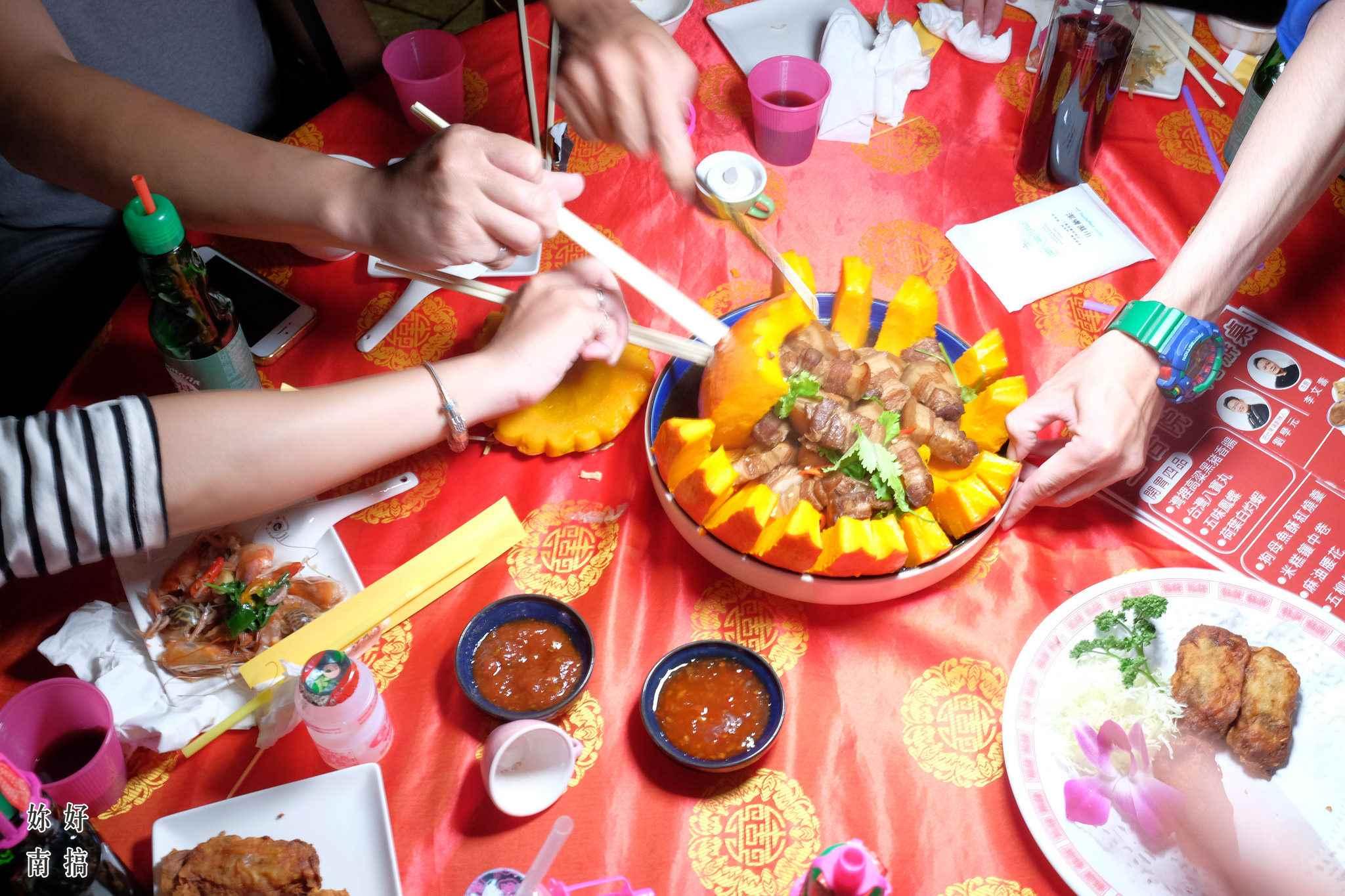 2018台南美食節春季 -07 -妳好南搞