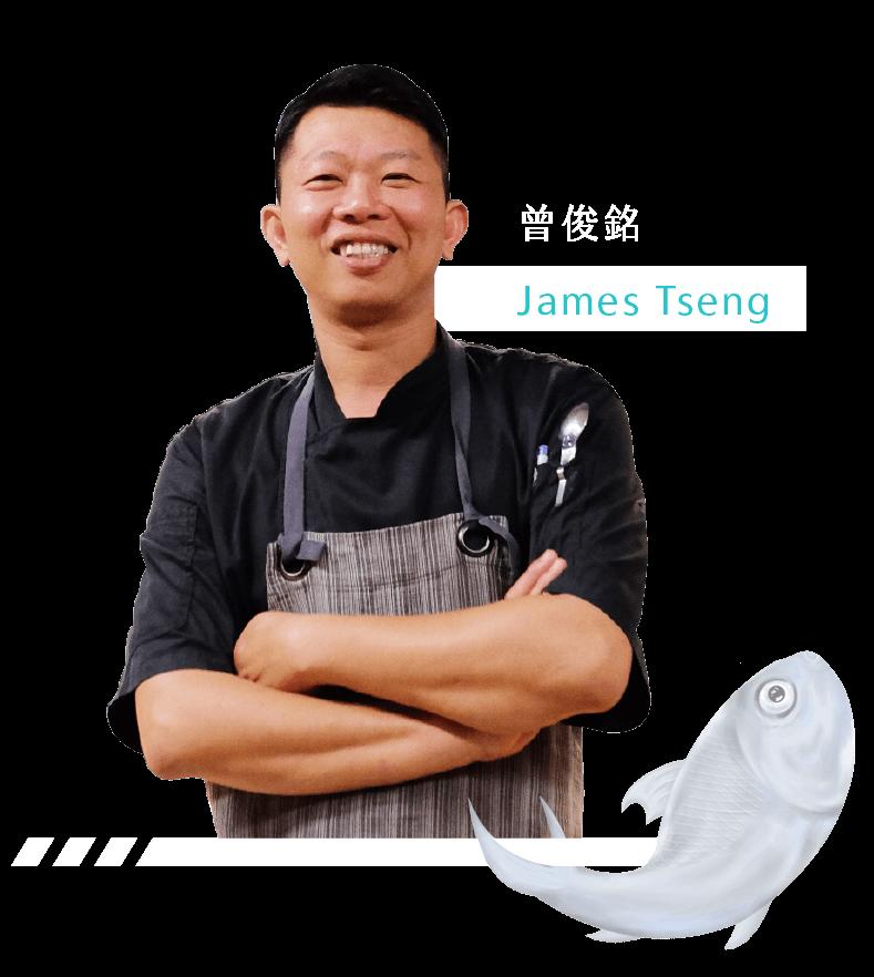 2018台南美食節活動春季 - 16-妳好南搞