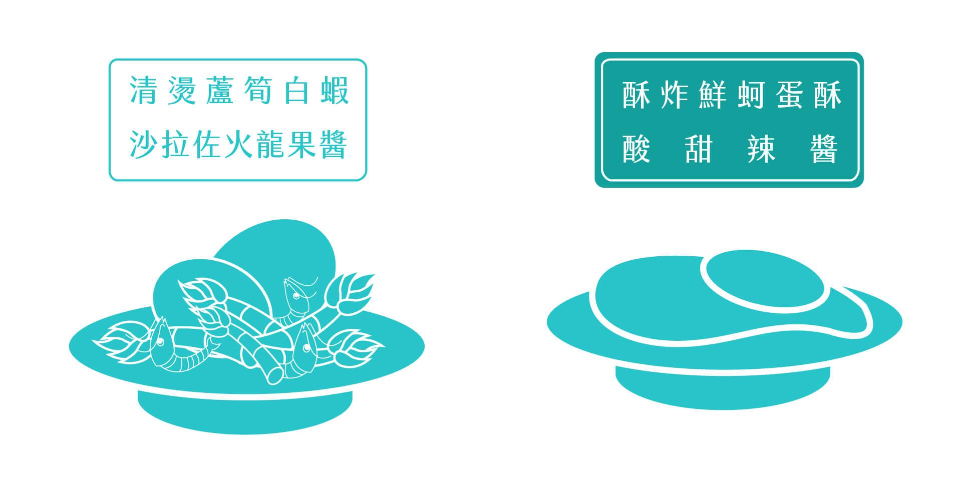 2018台南美食節活動春季 - 47-妳好南搞