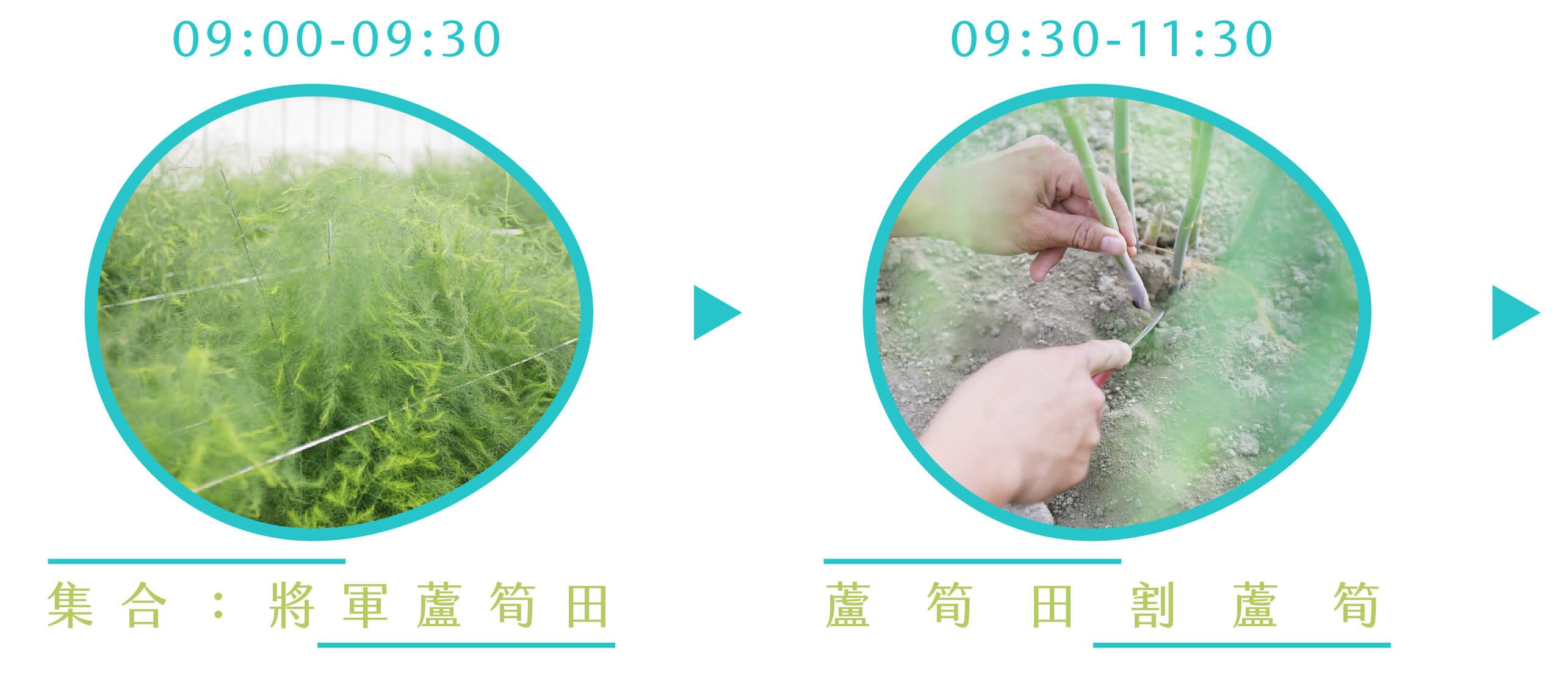 2018台南美食節活動春季 - 60-妳好南搞