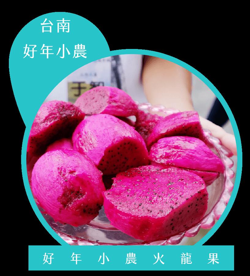 2018台南美食節活動春季 - 22-妳好南搞