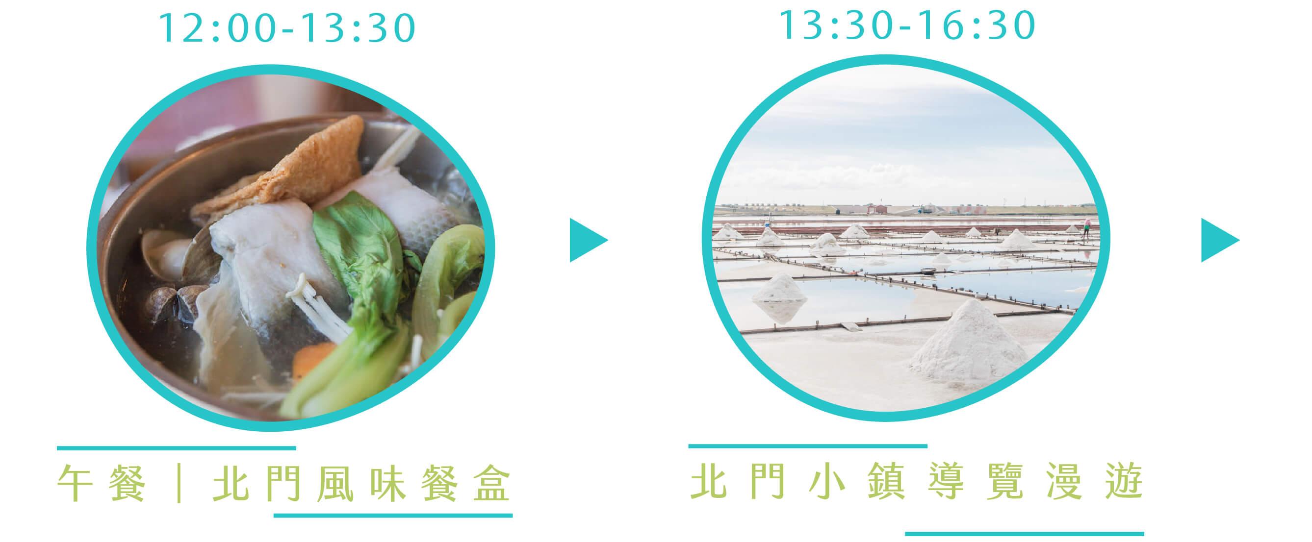 2018台南美食節活動春季 - 59-妳好南搞