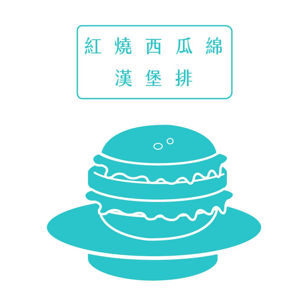 2018台南美食節活動春季 - 58-妳好南搞