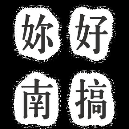 2018台南美食節活動春季 - 56-妳好南搞