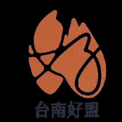 2018台南美食節活動春季 - 53-妳好南搞