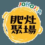 2018台南美食節活動春季 - 51-妳好南搞