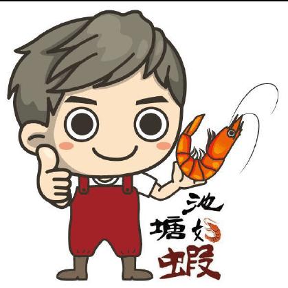 2018台南美食節活動春季 - 50-妳好南搞