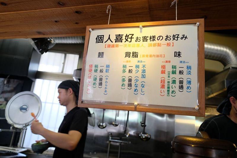 八峰亭日式料理05